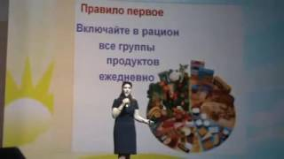 О правильном питании детей Врач-педиатр КМН Наталия Таран