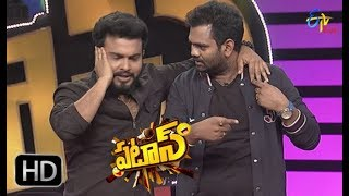 Patas | Getup Srinu & Ramprasad Performance | 9th March 2018 | ETV Plus