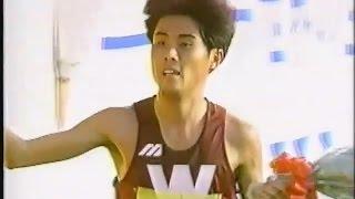 1995年(平成7年) 選抜男子10000m. 2位マイナ 3位シーブラー 4位渡辺康幸...