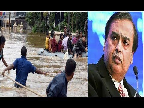 अंबानी-ने-खोला-अपना-खज़ाना-और-केरल-बाढ़-पीड़ितों-को-दी-इतने-करोड़-की-मदद