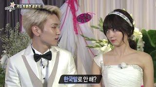 Section TV, Global We Got Married - Key & Arisa #15, 우리 결혼했어요 세계판 키- 아리