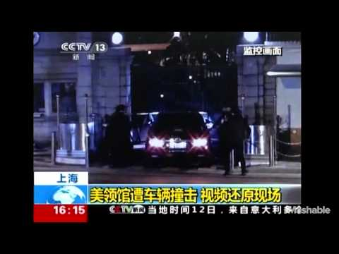 Driver rams car into U.S. consulate in Shanghai | Mashable