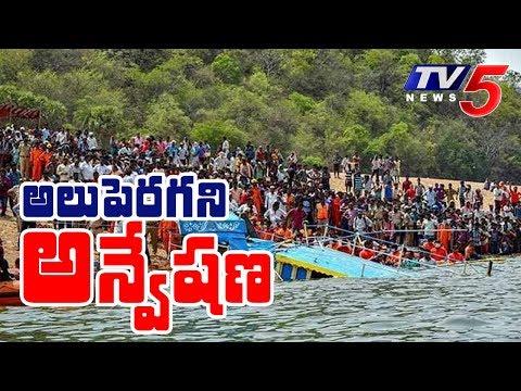 సత్యం టీం గెలుస్తుందా ? | Operation Royal Vasista Continues on 3rd day | TV5