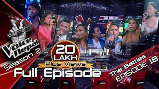 The Voice of Nepal Season 2 - 2019 - Episode 18 (The Battles)