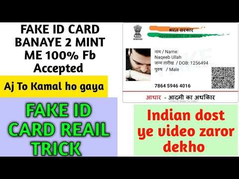 For Youtube Indian Proof Generator - Fb Id Fake