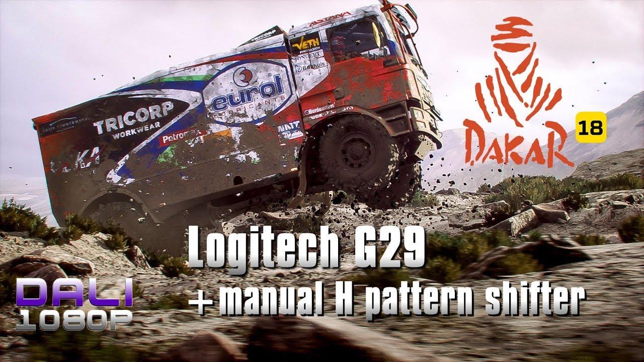 1844b6f91ee Dakar 18 v.08   Logitech G29 +manual H pattern shifter - YouTube