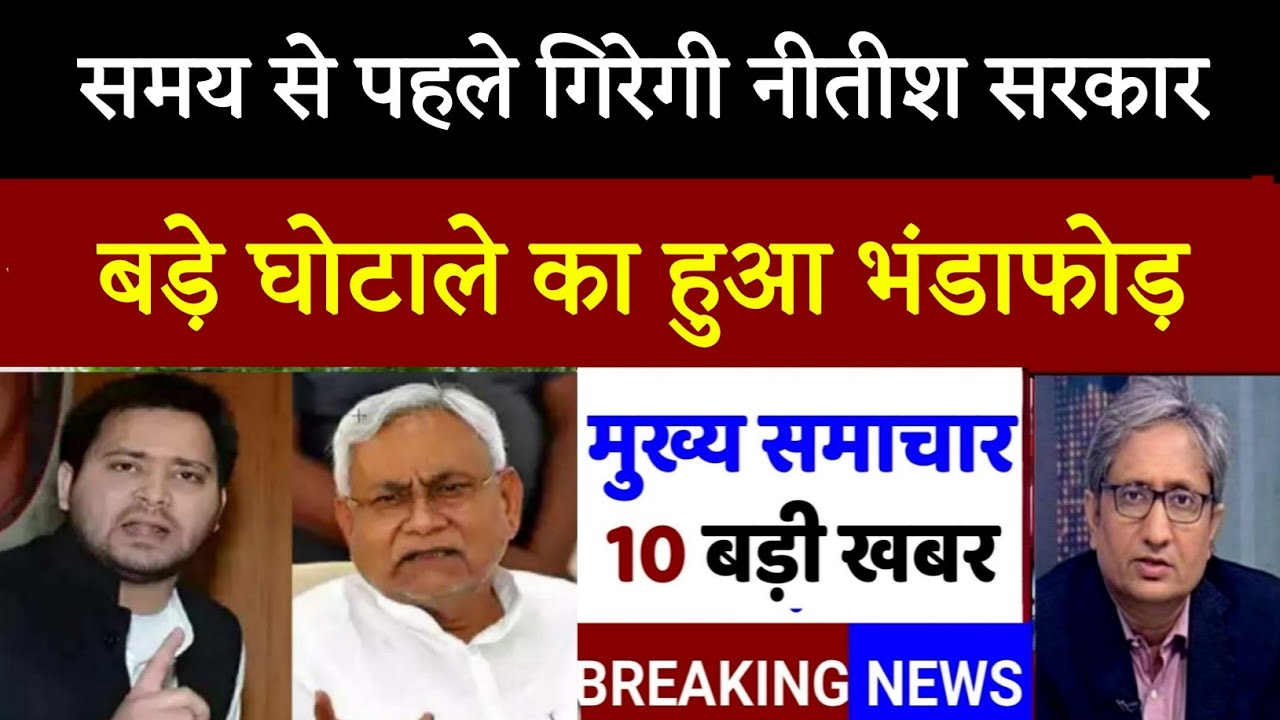 UP Election- BJP में फूट,Today Latest Breaking News - 16 जून 2021 - News, UP, Yogi, priyanka gandhi