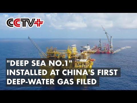 """Deep Sea No.1"" Has Equipment Installed at Gas Field off Hainan"