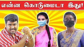 Tamil Serial | Idiot Box | Kichdy தமிழ் சீரியல் vs வைரஸ்-நடக்க போவது என்ன