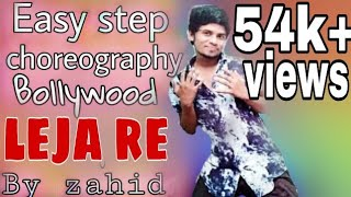Leja Re Dance | Dhvani Bhanushali | New | Dance covere | Dance choreography | Tanishk Bagchi |