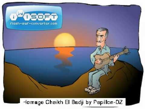 """Homage Cheikh El Badji """"Ya Bahr Attofane"""""""