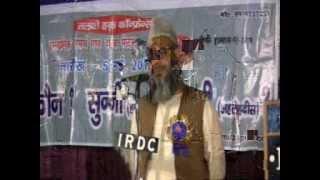 Khurshid Mohamnmadi Jalsa Video 2012 Part 2