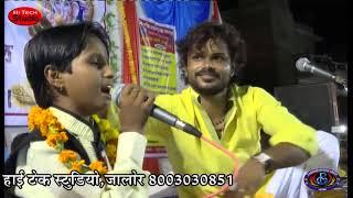 Baba Ramdev Ji Bhajan   JAG GHUMIYA   Leharudas Vishnav & Anil Nagori   Jalore live 2016