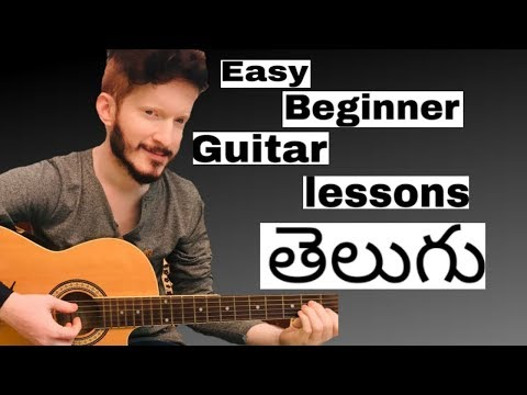 How to learn guitar | Beginner guitar lessons in telugu |Lesson 1
