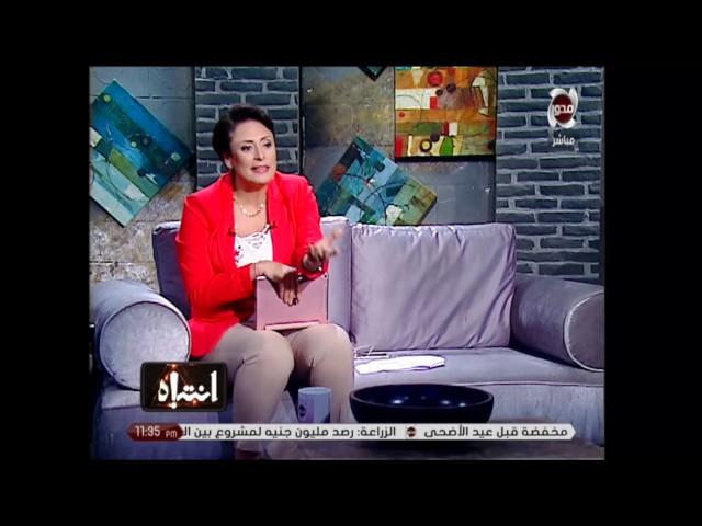 انتباه - منى العراقى: الام المحتجزة تستغيث ....اشحت ازاى وانا موجهة اولى في التربية والتعليم