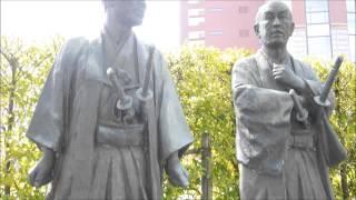 横井小楠と由利公正(三岡八郎)の福井にある銅像。「旅立ちの像」。坂本...