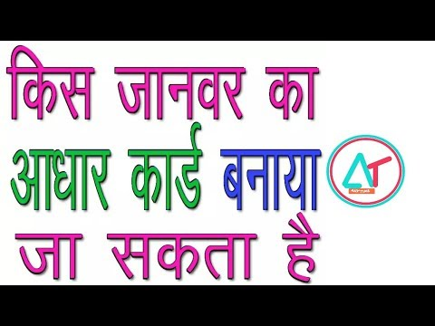 Gk | Gk In hindi | GK Questions And Answers | any time ( part 8 )