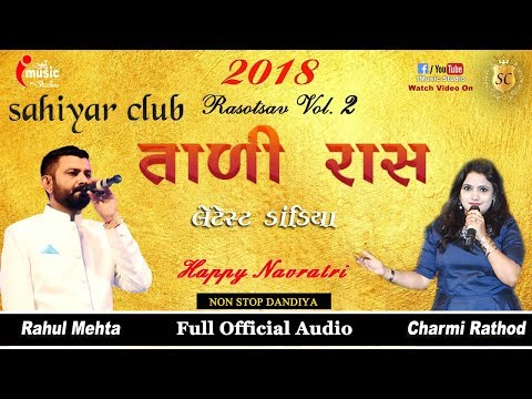 4step New Dandiya 2018 | TRADITIONAL RAAS Garba | Audio | SAHIYAR CLUB | RAHUL Mehta