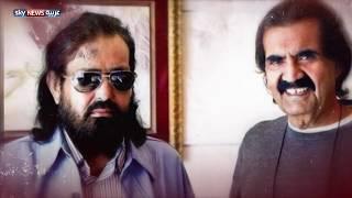 أسماء أريان: تم الغدر بالشيخ طلال آل ثاني