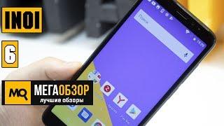 INOI 6 обзор смартфона