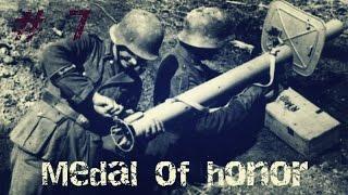 """Medal of Honor 1. Смотреть прохождение Рольфа. (7) """"Панцершрек поджигает немцев"""""""