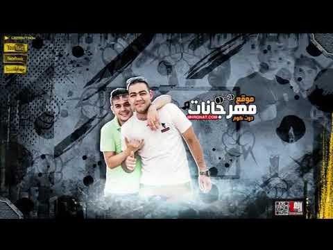 اغنيه بنت الجيران حسن شاكوش Youtube