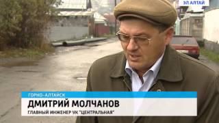 350 рублей за ремонт