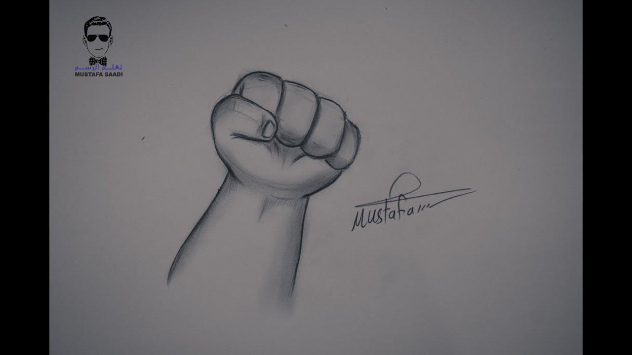 تعلم رسم يد طفل على شكل قبضة بالرصاص مع الخطوات للمبتدئين Youtube