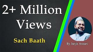 Jarjis Ansari  Speech  Hindu Pandit Debate Halal Animals