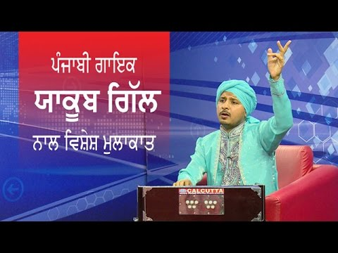 Spl. Interview With Yakoob Gill, A Rising Sufi Singer On Ajit Web TV.