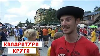 "Kvadratura kruga: Festival ""Licidersko srce"""