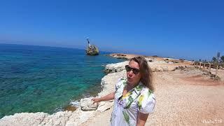 Кипр Пафос что нужно знать перед поездкой