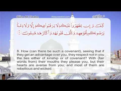 Surah 9 – Chapter 9 Al Baraat / At Taubah HD Quran with English translation by Abdullah Yousaf Ali
