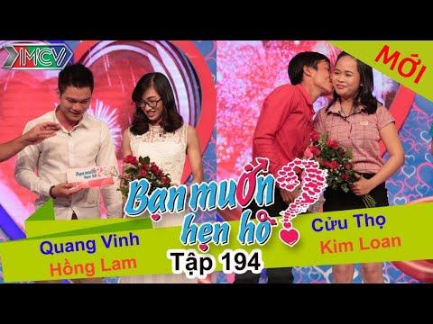 Quang Vinh - Hồng Lam | Cửu Thọ - Kim Loan | BẠN MUỐN HẸN HÒ | Tập 194 | 15/08/2016