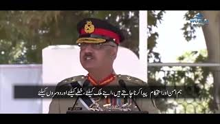 ISPR  Passing Out Parade In Pakistan Military Academy Kakul   World News HD