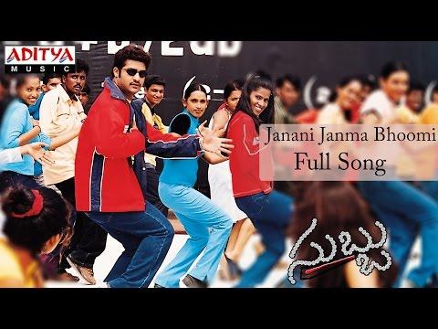 Janani Janma Bhoomi Full Song ll Subbu movie ll Jr.Ntr, Sonali joshi