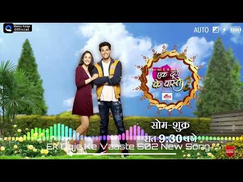 ek-duje-ke-vaaste-session-02---new-version-song---love-romantic-song---status-kings-official