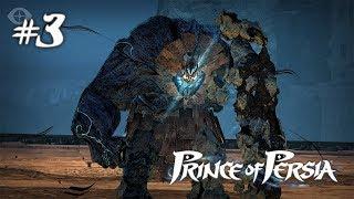 Prince of Persia прохождение игры (Longplay) - Часть 3: Воин