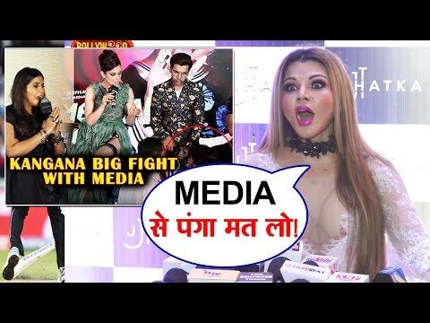 Rakhi Sawant SLAMS Kangana Ranaut For Insulting Journalist Mp3