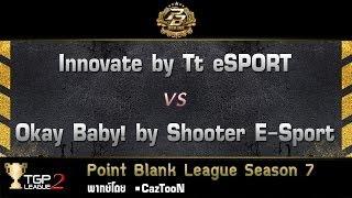 Innovate by Tt eSPORT vs Okay Baby! by Shooter E-Sport : PB League 2013 SEASON 7 By True Money