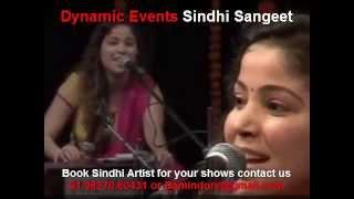 Sindhi Singer Payal Singing Sindhi Song India