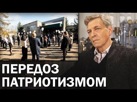 13 школьников упали в обморок на линейке в Великих Луках / Невзоровские среды
