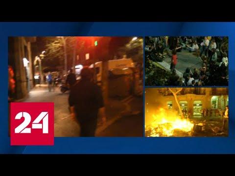 В Барселоне вновь начались беспорядки - Россия 24