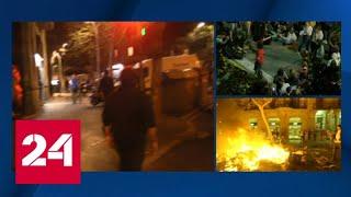 Смотреть видео В Барселоне вновь начались беспорядки - Россия 24 онлайн