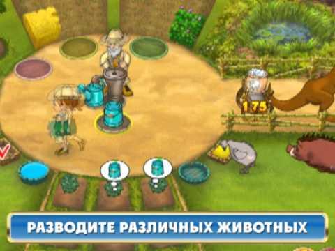 Ферма Мания. Веселые Каникулы