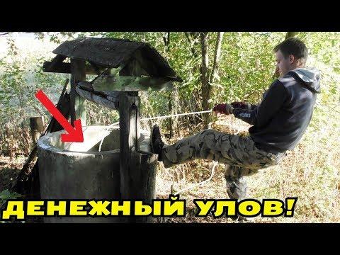 КИНУЛИ МАГНИТ В