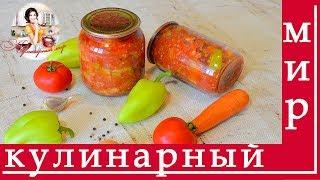 Вкусные кабачки тещин язык рецепт на зиму