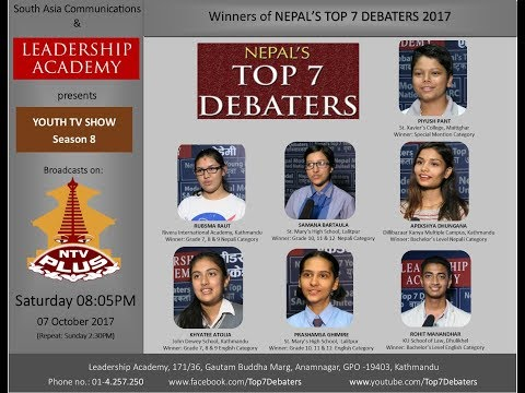 Winners 2017, Nepal's Top 7 Debaters.