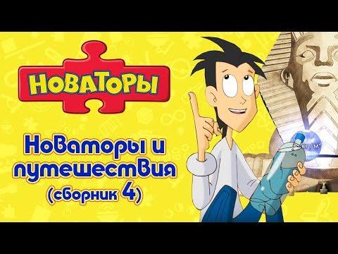 Мультфильм дигимоны 4 сезон