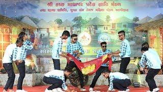 D J Just Dance Group  II Madhapar II 2018